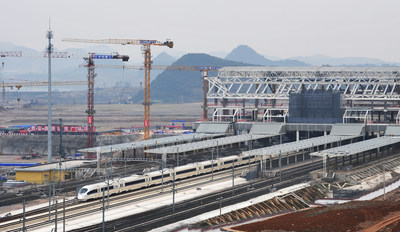 http://mma.prnewswire.com/media/471342/First_CRH__CHina_Railway_High_Speed__Train_Enters_Guian.jpg?p=caption