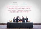 Wanda Vista Istanbul Marks Wanda Hotels & Resorts' First Step toward Global Expansion