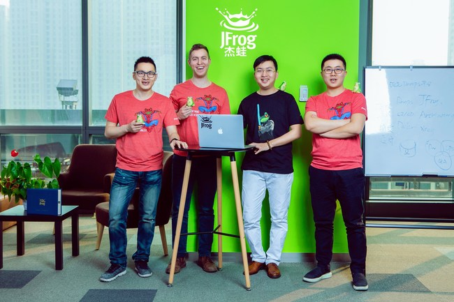 JFrog's new office in China