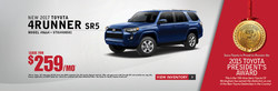 The Toyota 4Runner lease information page is part of Serra Toyota's new information portal. It can be accessed through the Serra Toyota website.