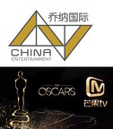 China Entertainment Group Partners with Mango TV, Announcing the Exclusive Broadcasting Rights for The 89th Academy Awards in China