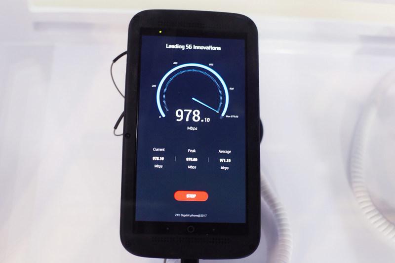 ZTE Gigabit Phone (PRNewsFoto/ZTE Corporation)