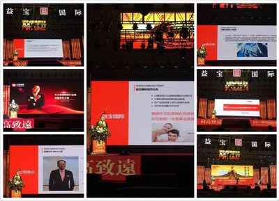 ChineseInvestors.com Presents at Yibao Biologics' Annual Conference