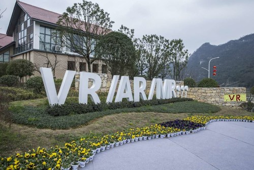 Beidouwan VR Town in Guian New Area
