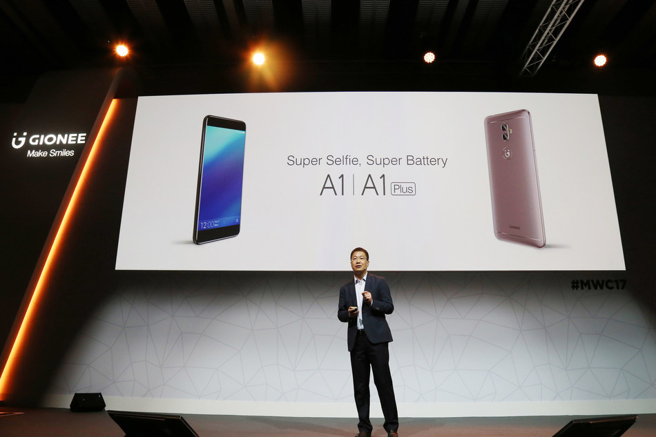 GIONEE A1/A1plus launch event (PRNewsFoto/Gionee)