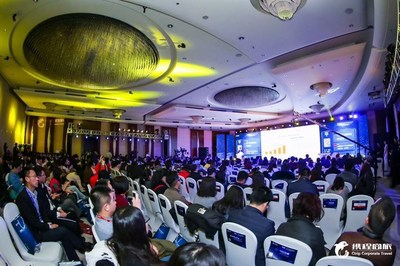 The 2017 Asia-Pacific Corporate Travel Summit (PRNewsFoto/Ctrip)