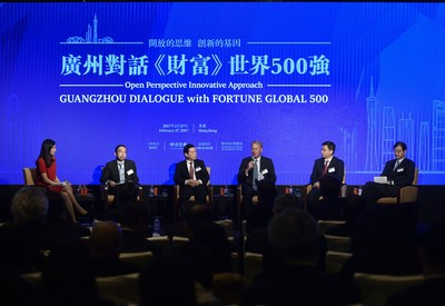 Roadshow Meeting of 2017 Fortune Global Forum in Hong Kong (PRNewsFoto/Guangzhou Municipal Government)