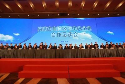 The informal meeting outlining the cooperation between the Inner Mongolia Autonomous Region and Central Enterprises was held in Beijing on Feb. 27, 2017.
