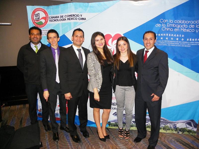 Feira de Canton de 2017 promove conferência de promoção por video no Mexico para estimular o comercio entre a Ásia e a America Latina