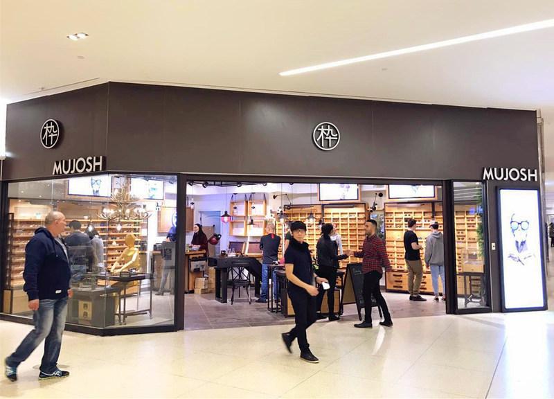 MUJOSH store in West Edmonton Mall
