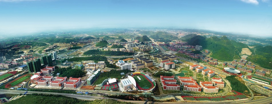 Huaxi University Town Guian Is Ready for More Innovative Projects (PRNewsFoto/Guian New Area)