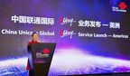 Shusen Meng, President of CUG, said that CUG will continue to drive innovations and improve services, expanding high-quality service to more countries and regions.