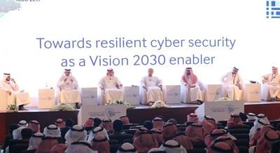 Cyber security leaders from Saudi Arabia, Qatar, Oman, Kuwait, Bahrain and UAE discuss the GCC threat landscape (PRNewsFoto/International Cyber Security)