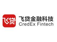 CredEx Fintech logo (PRNewsFoto/CredEX Fintech)