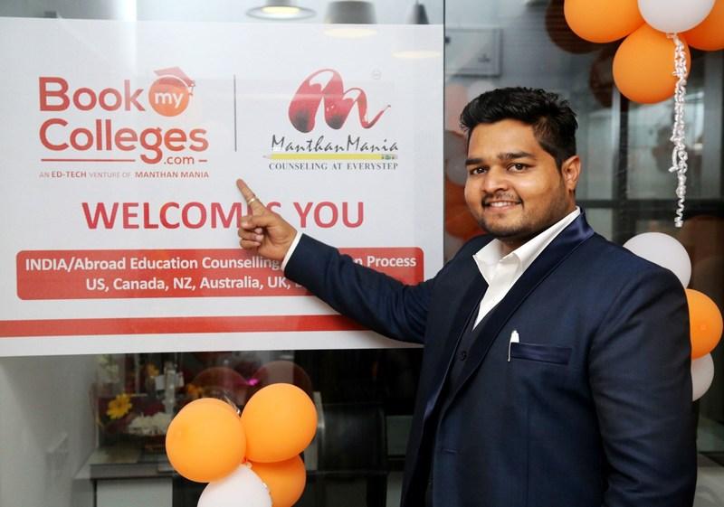 Gaurav Jain - BookMyColleges.com - Indore Entrepreneur (PRNewsFoto/BookMyColleges.com)