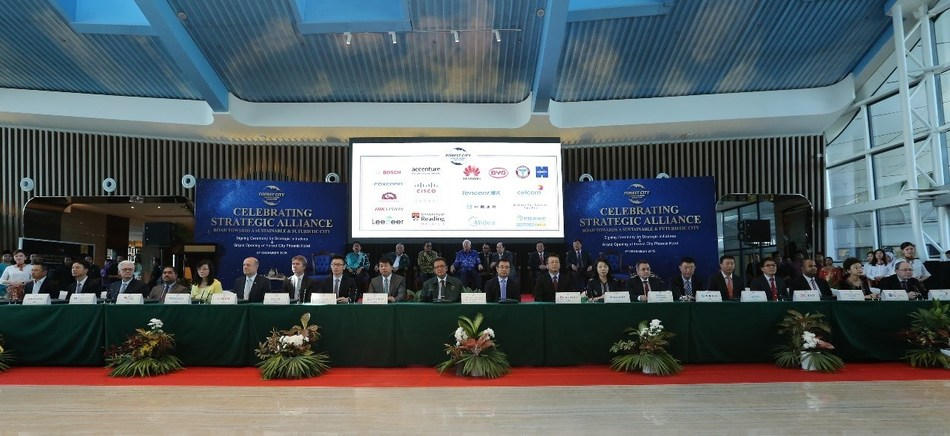 Signing ceremony for the agreements establishing the international collaboration on increasing industrial capacity