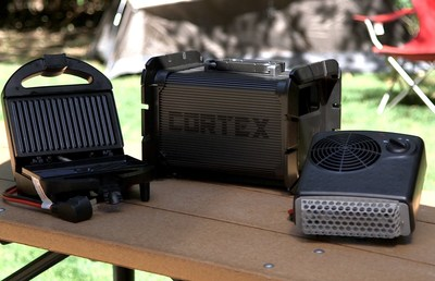 PowerHunt's Cortex with DC grill and heater.
