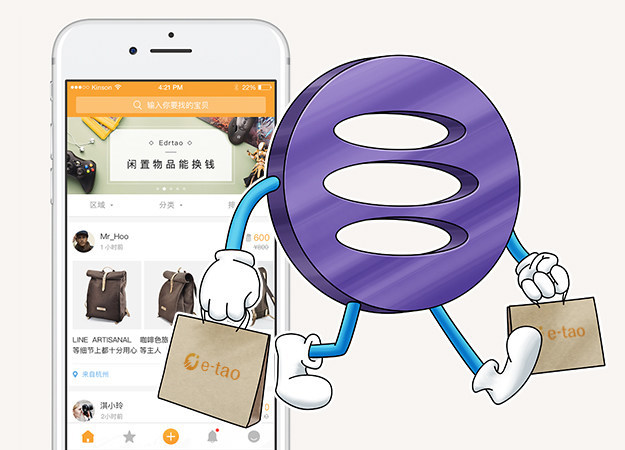 E-Tao - Do Easy Shopping and Pay With Cryptocurrency