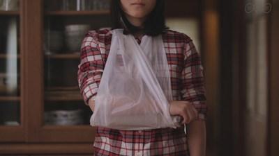 Plastic bag sling