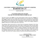 Country Garden Achieves Sales of Nearly 87.3 Billion Yuan in the First Two Months of the Year