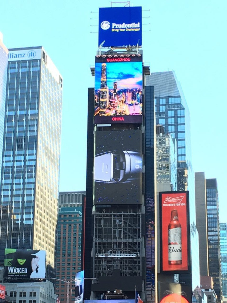 "Guangzhou promotion video made its debut on ""the China Screen"" at Times Square in New York on Mar. 11. (PRNewsFoto/Guangzhou Municipal Government)"
