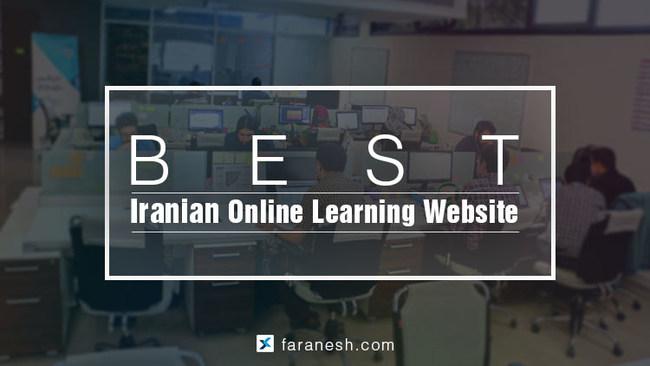 Faranesh online learning website