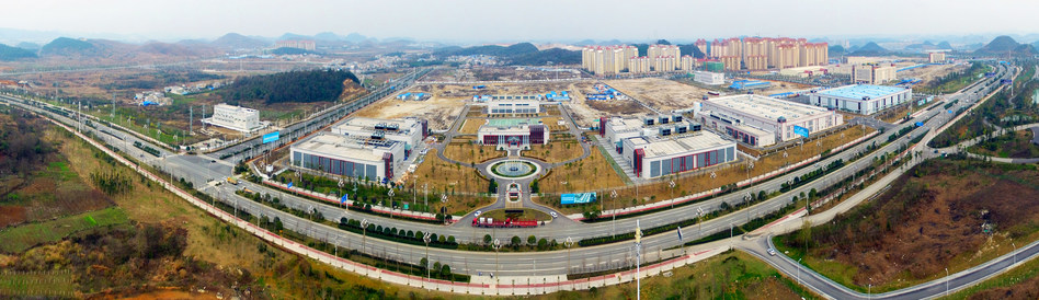 China Telecom Cloud Center Completed in Guian New Area.
