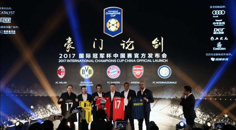 The 2017 International Champions Cup grand opening ceremony in Shanghai
