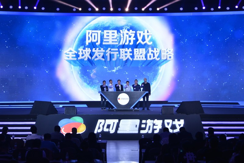 "Senior management of Alibaba Digital Media & Entertainment Group launches the ""Global Strategic Alliance of Game Distribution"""