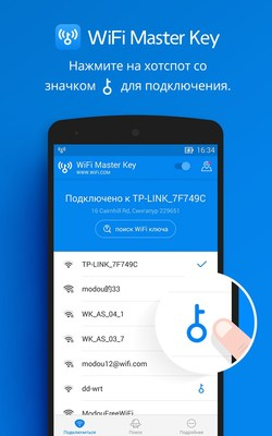 WiFi Master Key- tap Blue Key to connect to WiFi
