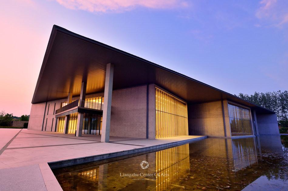 Liangzhu Center of Arts at Liangzhu Culture Village, Hangzhou