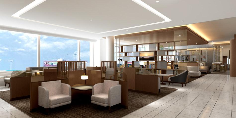 Beijing International Airport T2 Hainan Airlines VIP lounge