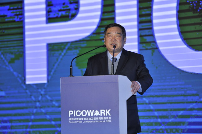 Picowork CEO and Chairman of the Board Frank W. T. Cheung