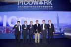Picowork introduces collaborative cloud computer and collaborative cloud operating system