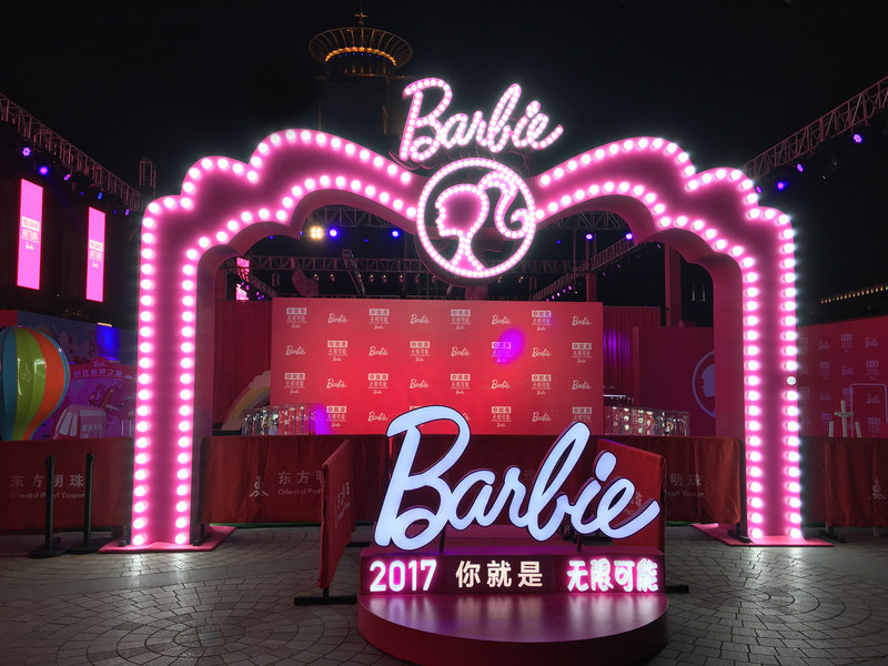 "Shanghai's Oriental Pearl Tower ""Dressed Up"" in debut Pink for Barbie's YCBA Grand launch"