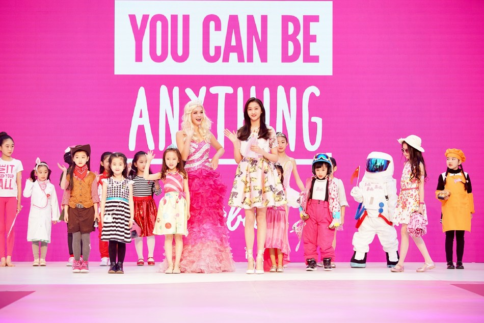 "Real Barbie and Chinese ""national daughter"" Guan Xiao Tong together with different dressed up girl kids to present ""You can be anything!"""