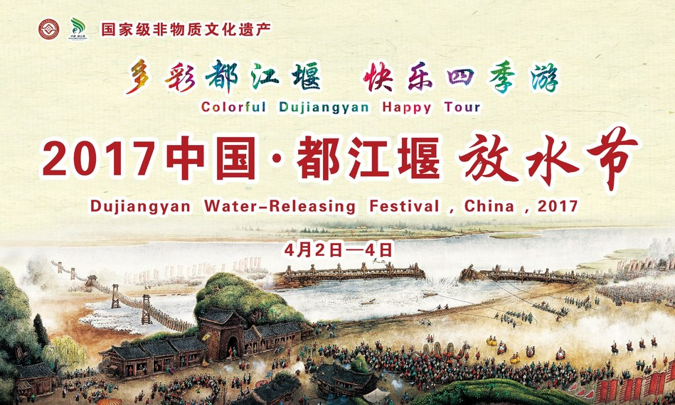 China - Dujiangyan Water Releasing Festival
