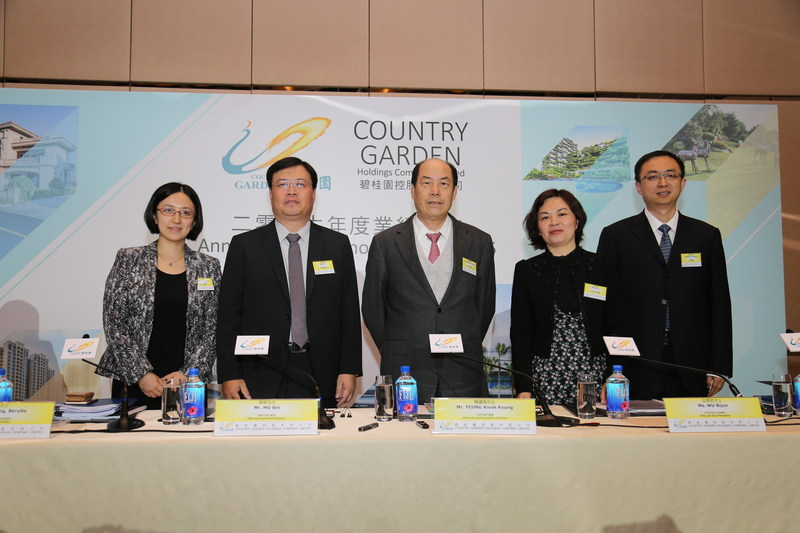 Country Garden chairman Yang Guoqiang (middle), president Mo Bin (second from left), CFO Wu Bijun (second from right), vice president Cheng Guangyu (first from right) and financial capital center vice general manager Zuo Ying (first from left)