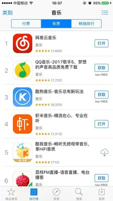 On March 23, NetEase Cloud Music was ranked No. 1 among music categories in the App Store in China.