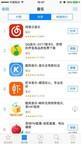 NetEase Cloud Music launched