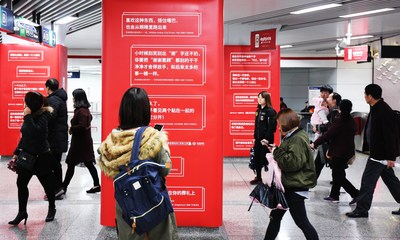 At Jiangling Road Station, Passengers Are Reading Music Comments from NetEase Cloud Music
