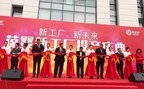 USANA Subsidiary, BabyCare, Holds Grand Opening Of $40 Million State-Of-The-Art Facility In China