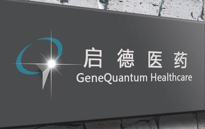 GeneQuantum Healthcare's logo