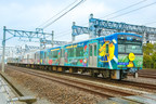 LEGOLAND® Japan Themed 'LEGOLAND Train' Begins Service on Nagoya's Aonami Line
