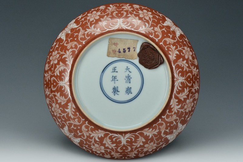 Base of Imperial iron-red reverse decorated dish, Yongzheng mark and of the period, original Christie's label, 1½ inches high x6 ½ inches in diameter. Estimate: $4,000-$5,000