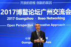 Guangzhou Sending Invitation for Fortune Global Forum in Boao Forum for Asia Annual Conference