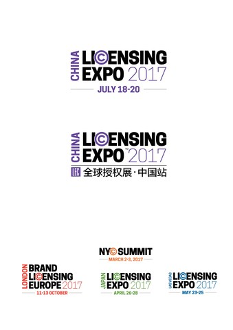 Licensing Expo China logo