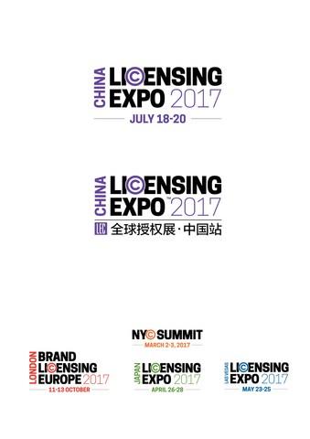 Licensing Expo China logo