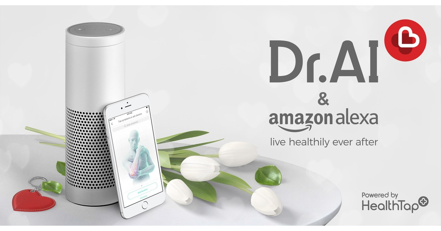 Smart Health: Smart Pregnancy Tester, let you always Master the health of your wife and baby