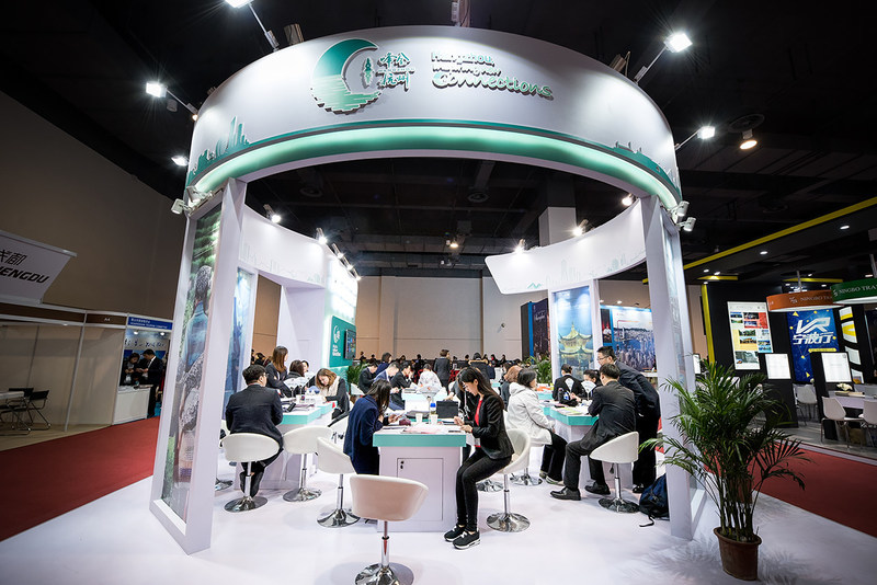 """The """"Hangzhou Summit"""" event at 2017 IT&CM"""
